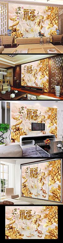 中式木雕九鱼图电视背景墙