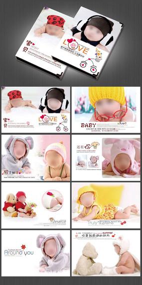 宝宝相册PSD模板 PSD
