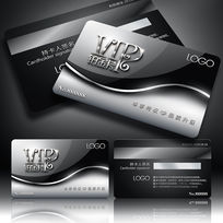 铂金卡超质感高档VIP模板