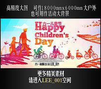 创意六一儿童节郊游海报设计