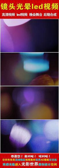 光斑led视频背景