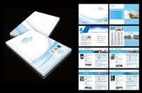 蓝色企业产品宣传册模版