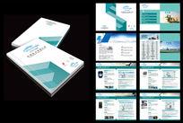 企业产品宣传画册设计