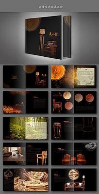 中国风实木家具画册