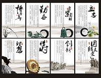 中国风学校文化励志展板