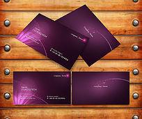 紫色炫光美容院名片