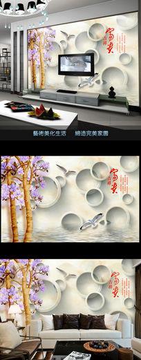 3D立体玉兰沙发背景墙