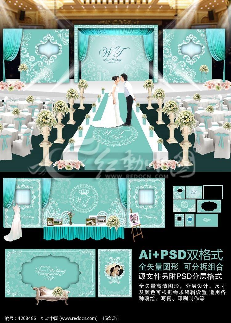 蒂芙尼蓝色婚礼现场设计