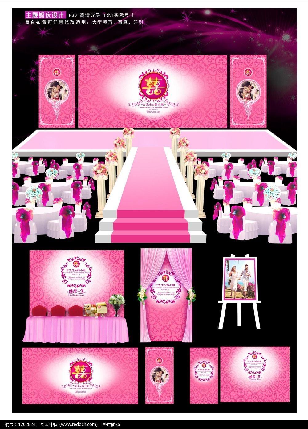 桁架舞台背景设计图展示图片
