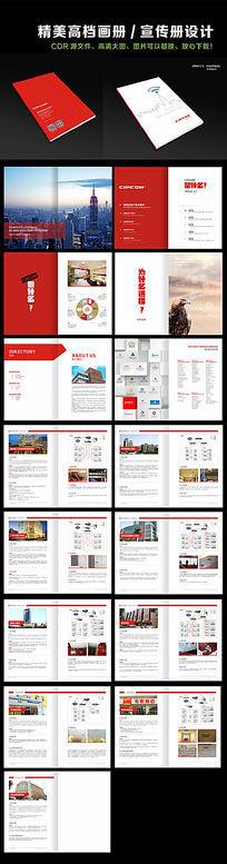简约酒店画册设计