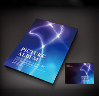 蓝色发光电子画册封面设计