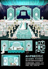 蓝色主题婚庆布置设计