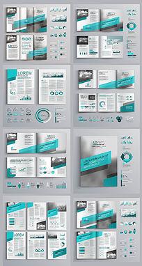 适量蓝色视觉企业折页设计