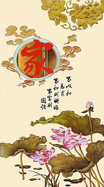 中国风荷花玄关装饰画