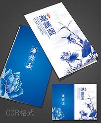 中国风青花邀请函设计 CDR