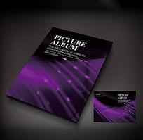 紫色发光酒店画册封面设计