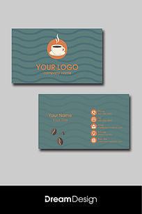 咖啡茶语名片设计