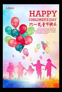 六一儿童节创意海报设计图片