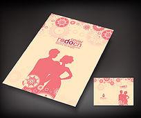 情侣剪影婚庆手册封面设计