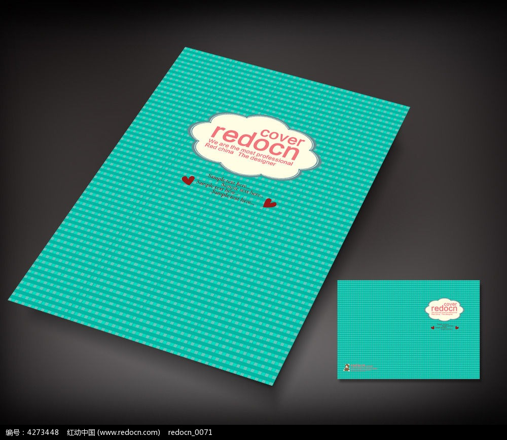 11款 可爱笔记本封面