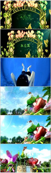 3D动画水上乐园主题公园视频 mov