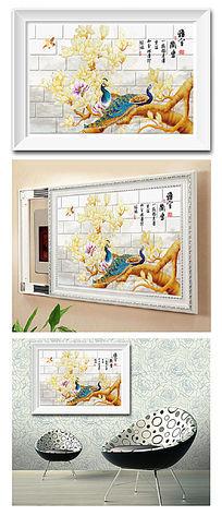 3d浮雕玉兰家和电表箱装饰画