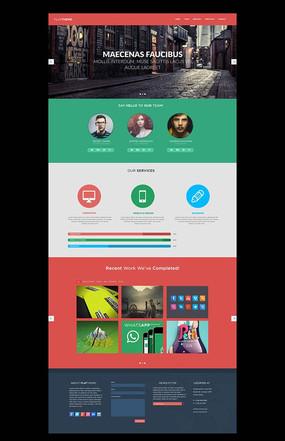 扁平化风格响应式网页设计
