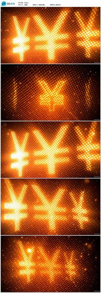 高清人民币符号背景视频素材特写