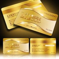 金属字贵宾卡设计VIP卡