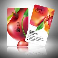 水果超市名片模板 PSD