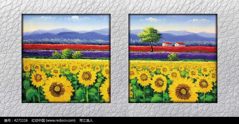 田园风光向日葵油画装饰图