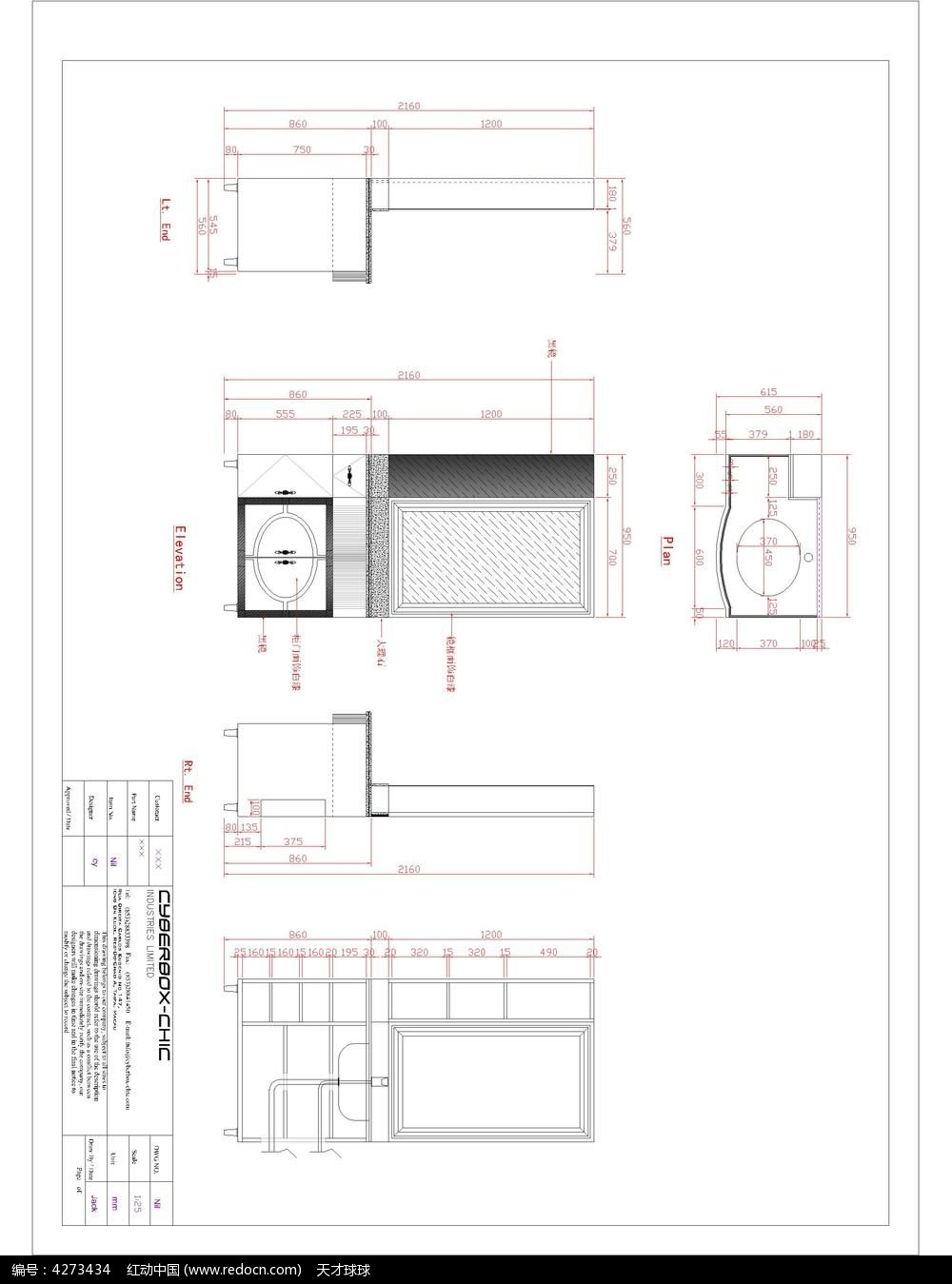 洗手间梳洗台CAD图纸_CAD图纸图片素材cad圆心点显示图片