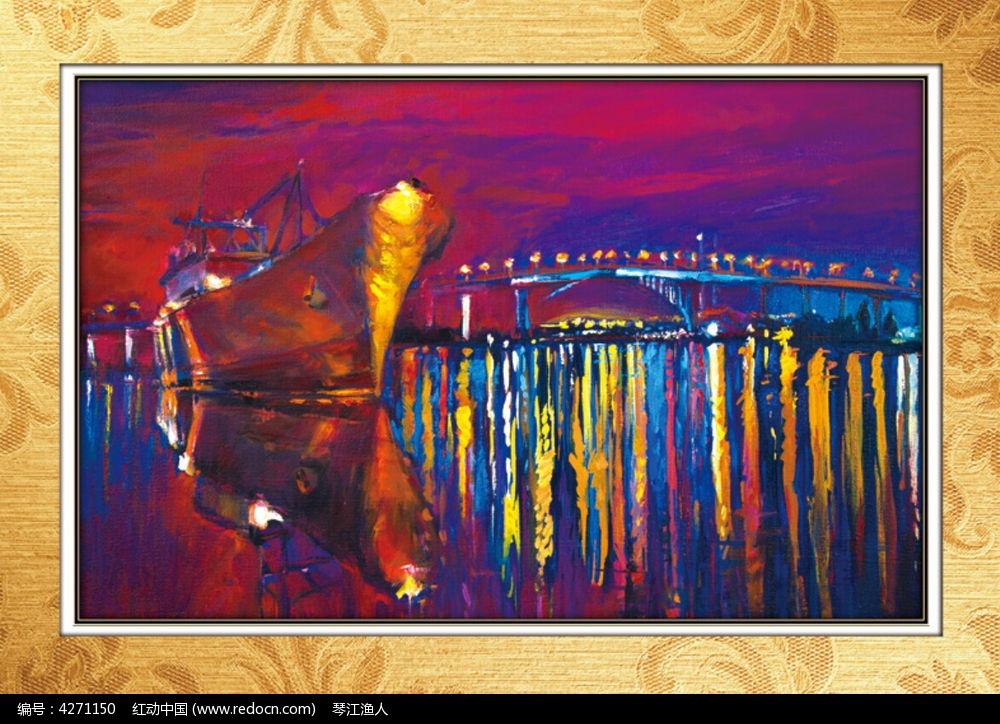 油画海港风景艺术装饰画