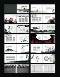 毕业纪念册设计模板