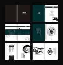 创意企业文化宣传册设计