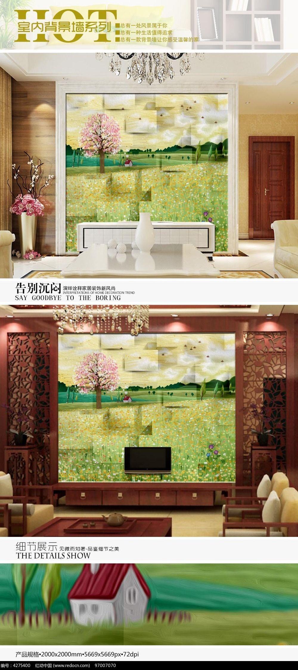 12款 欧式风景背景墙