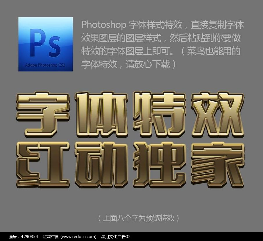 黄色金属字体样式图片图片
