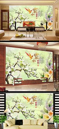 家和浮雕电视背景墙设计