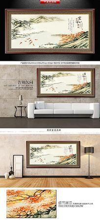 家和富贵古典山水书房装饰画