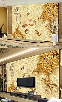 家和富贵立体雕花电视背景墙