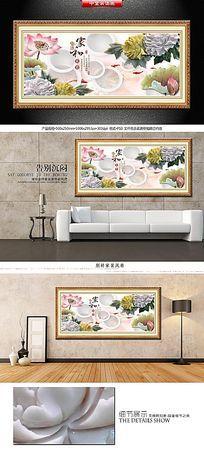 家和富贵立体牡丹客厅装饰画