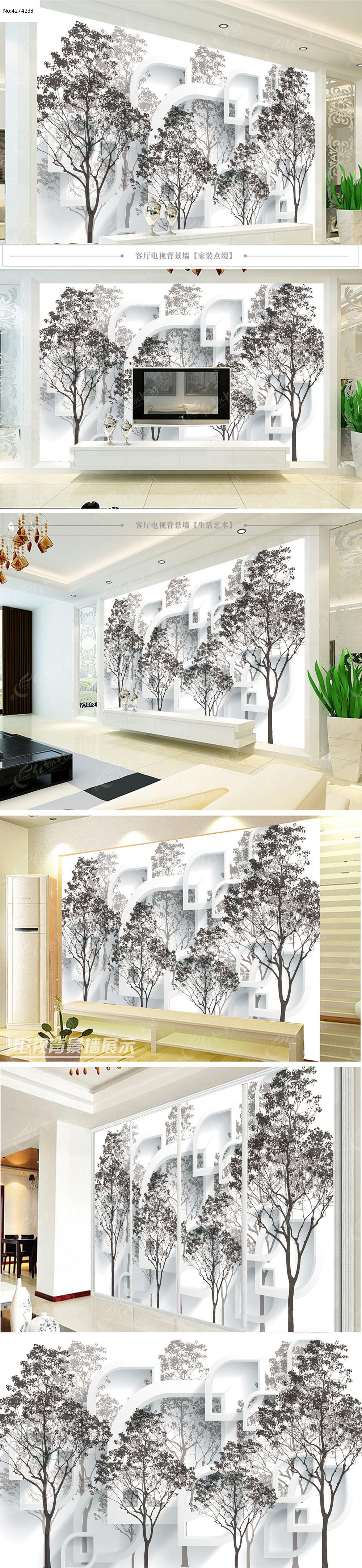 手绘黑白3d抽象树电视背景墙