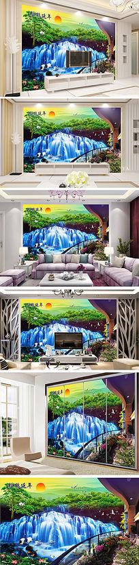 松树瀑布流水生财客厅背景墙