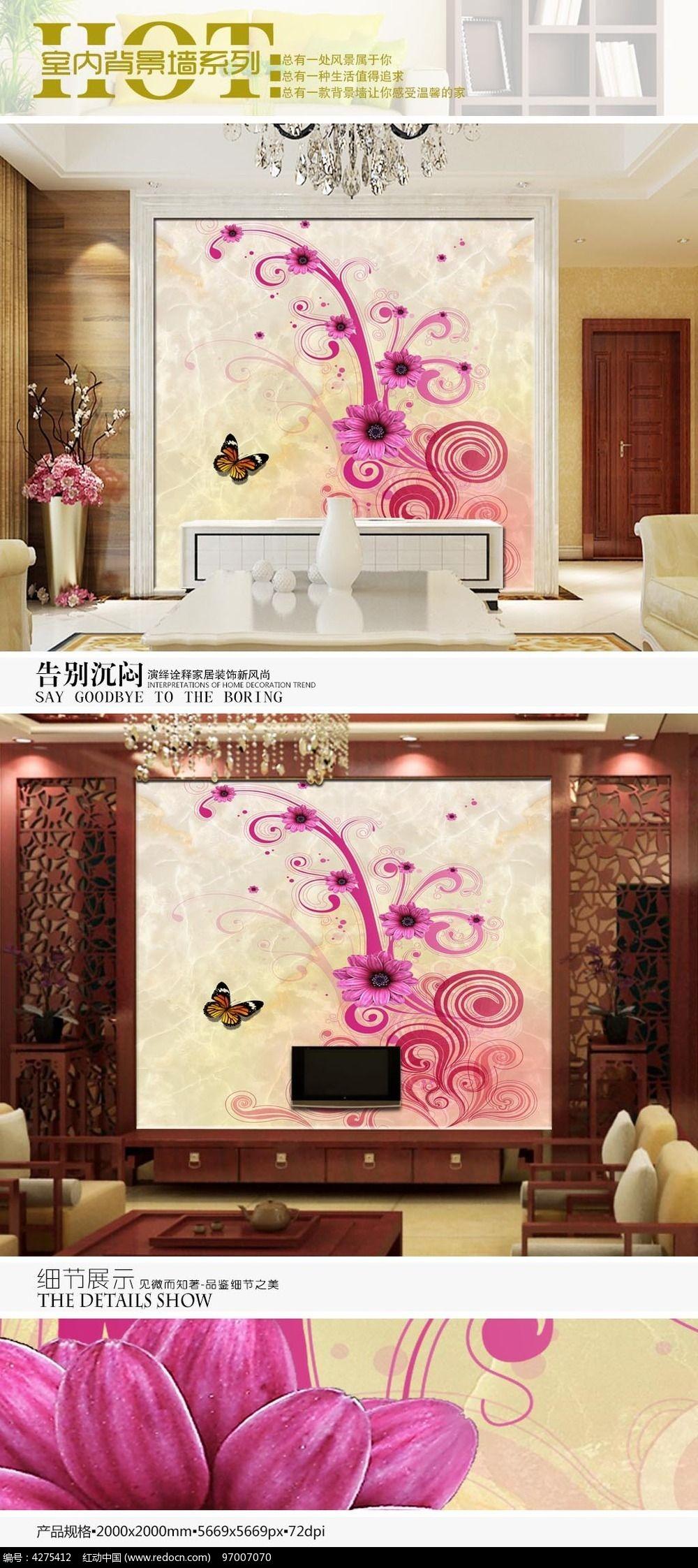 大理石欧式花纹电视背景墙