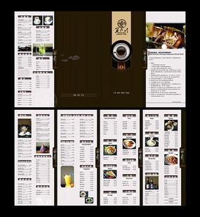 西餐厅点菜单设计