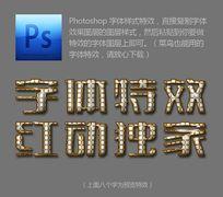 正方形花纹字体样式