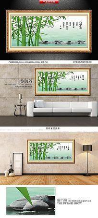 竹报平安客厅装饰画