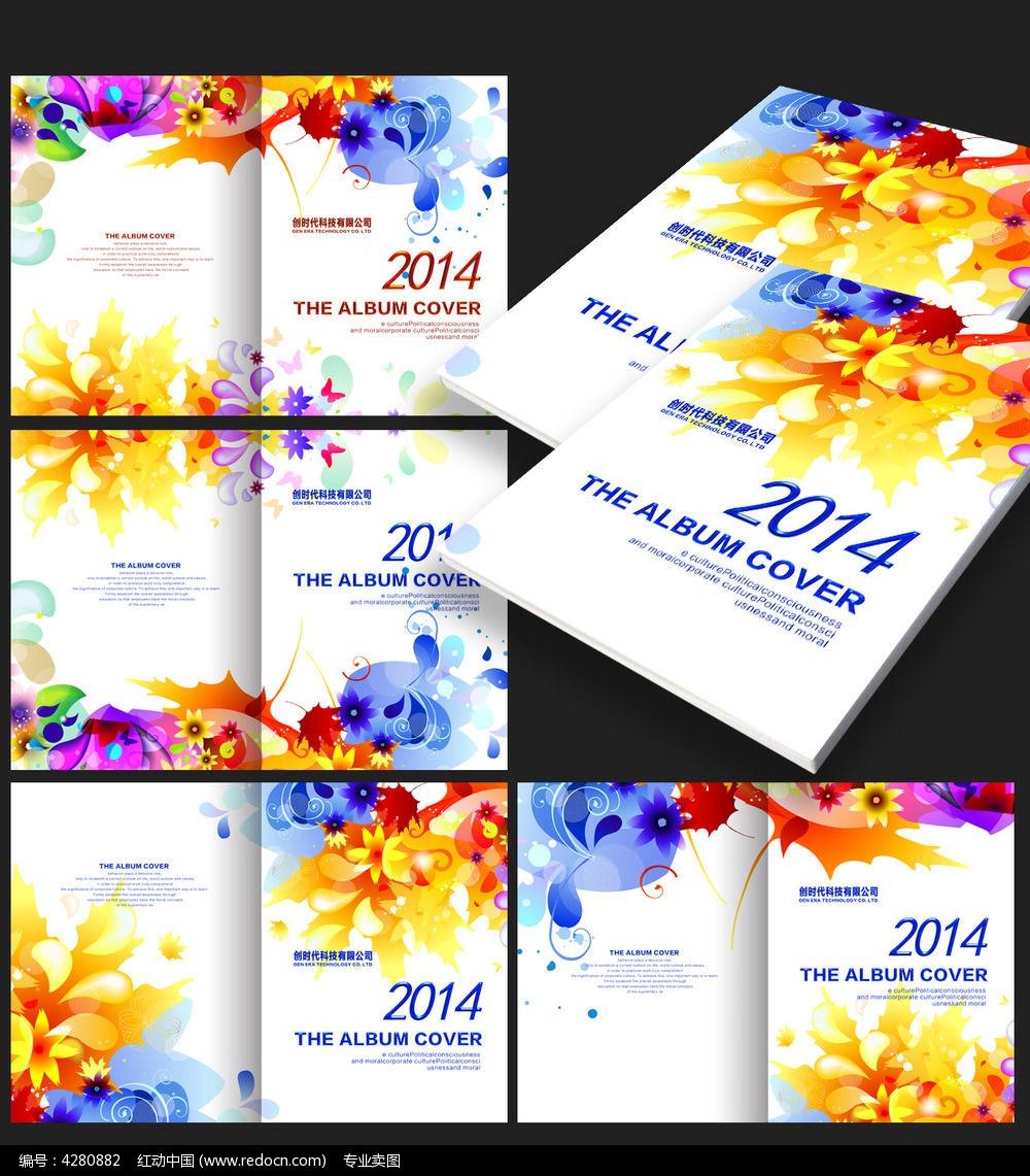 标签:花朵封面  产品手册封面 封面设计 高档画册封面