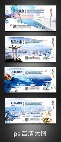 大气中国风企业文化展板 PSD