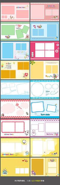 儿童写真相册模板PSD源文件 PSD